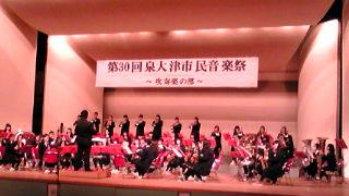 泉大津市民音楽祭