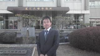 住宅リフォーム助成制度で近江八幡市へ視察!