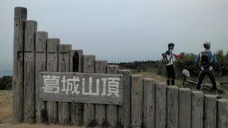 大和葛城山のつつじはすごい(^o^)