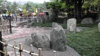 市制70周年記念庭園
