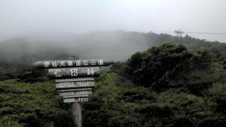 長崎、往復1831<br />  キロの道のりでした(^-^)v