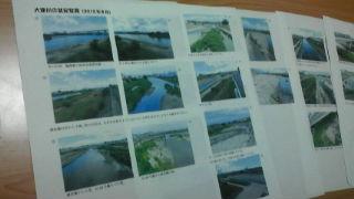 大津川の防災、環境整備について要望書を提出しました!