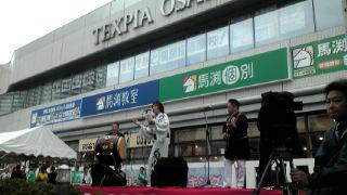 泉大津市政70<br />  周年記念だんじりパレードが盛大に行われました!