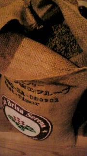 コーヒー豆!