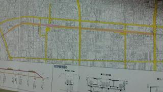 市街地整備特別委員会