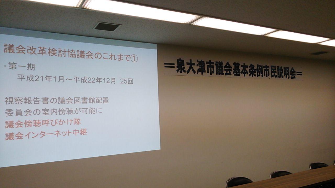 大阪ではめったにない大雪の中、会議続きの日に…