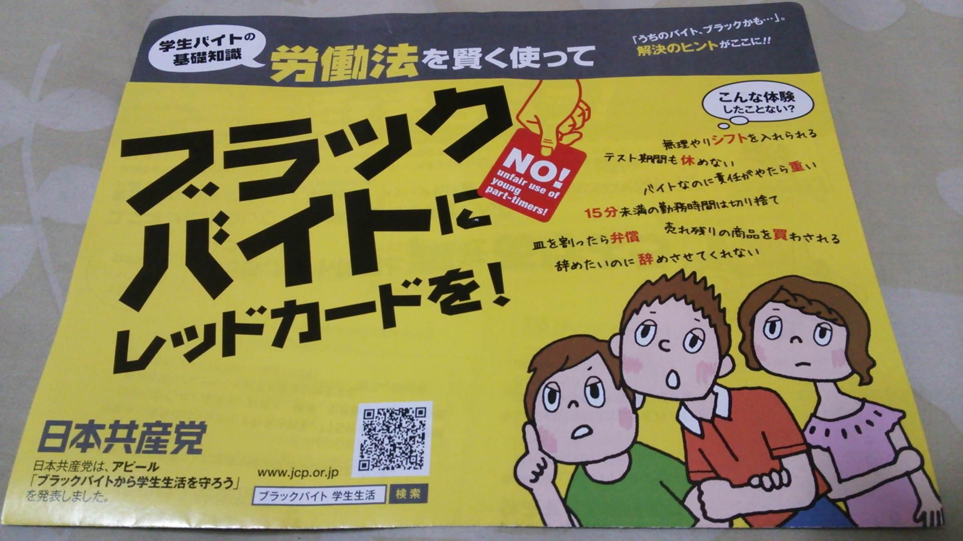 和泉府中駅の西口で宣伝行動〓駅前もきれいになっていましたが…