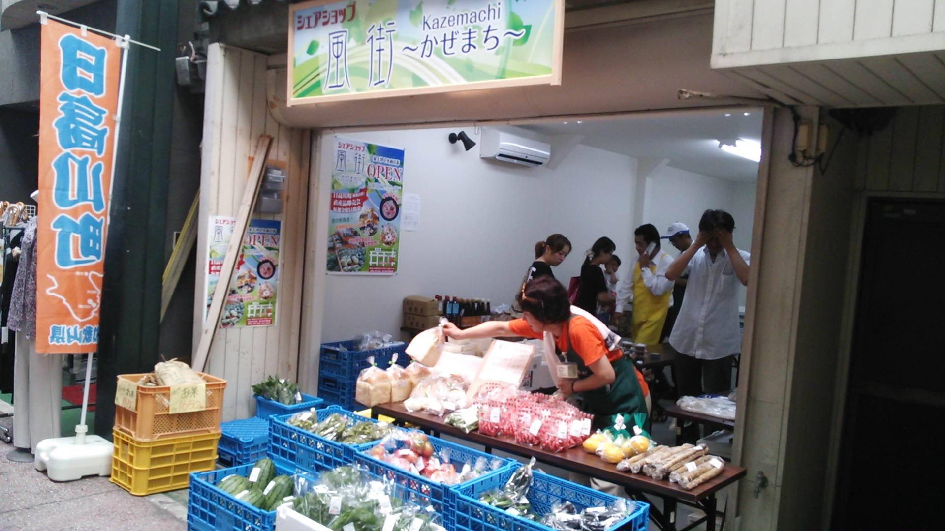 日高川町から新鮮な野菜などが届いています!