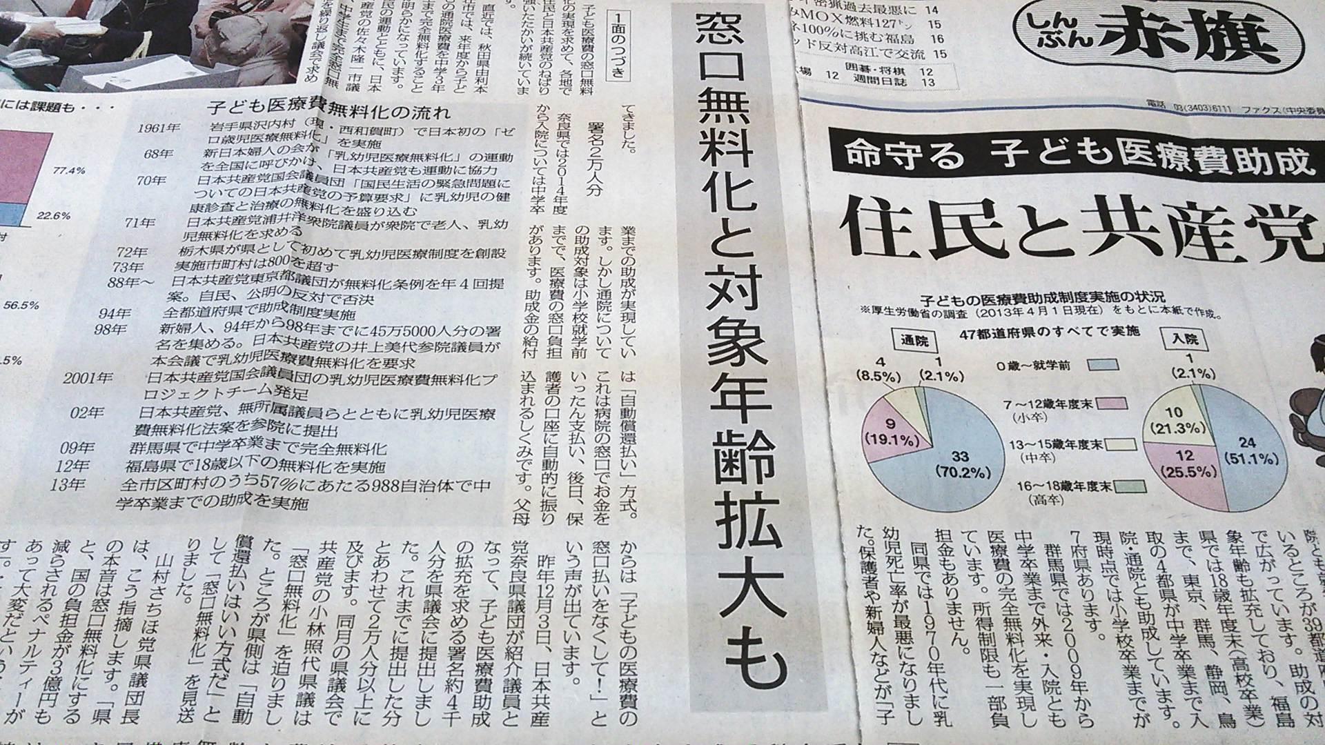 泉大津市議会の第1回定例会がはじまりました。