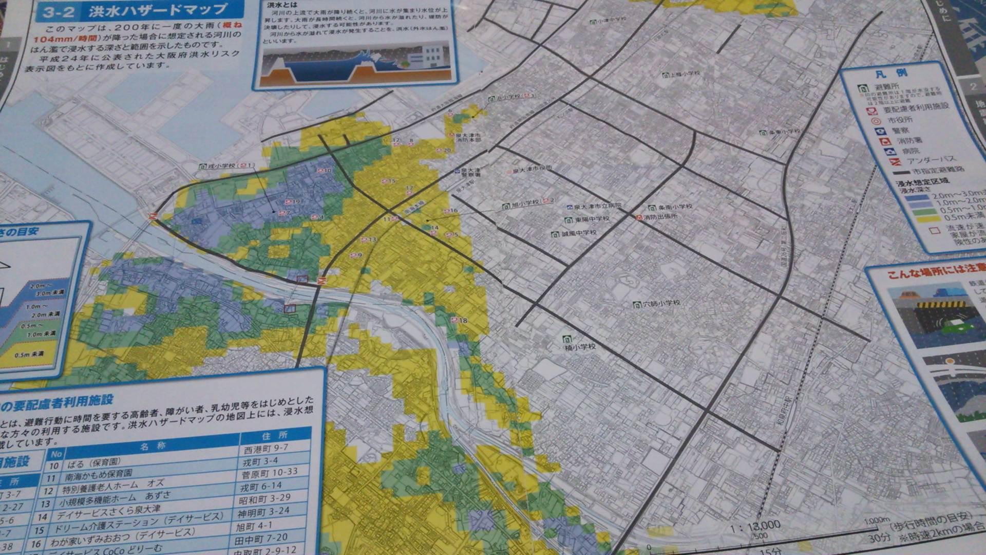 台風18号の影響で、各地で大きな被害に…