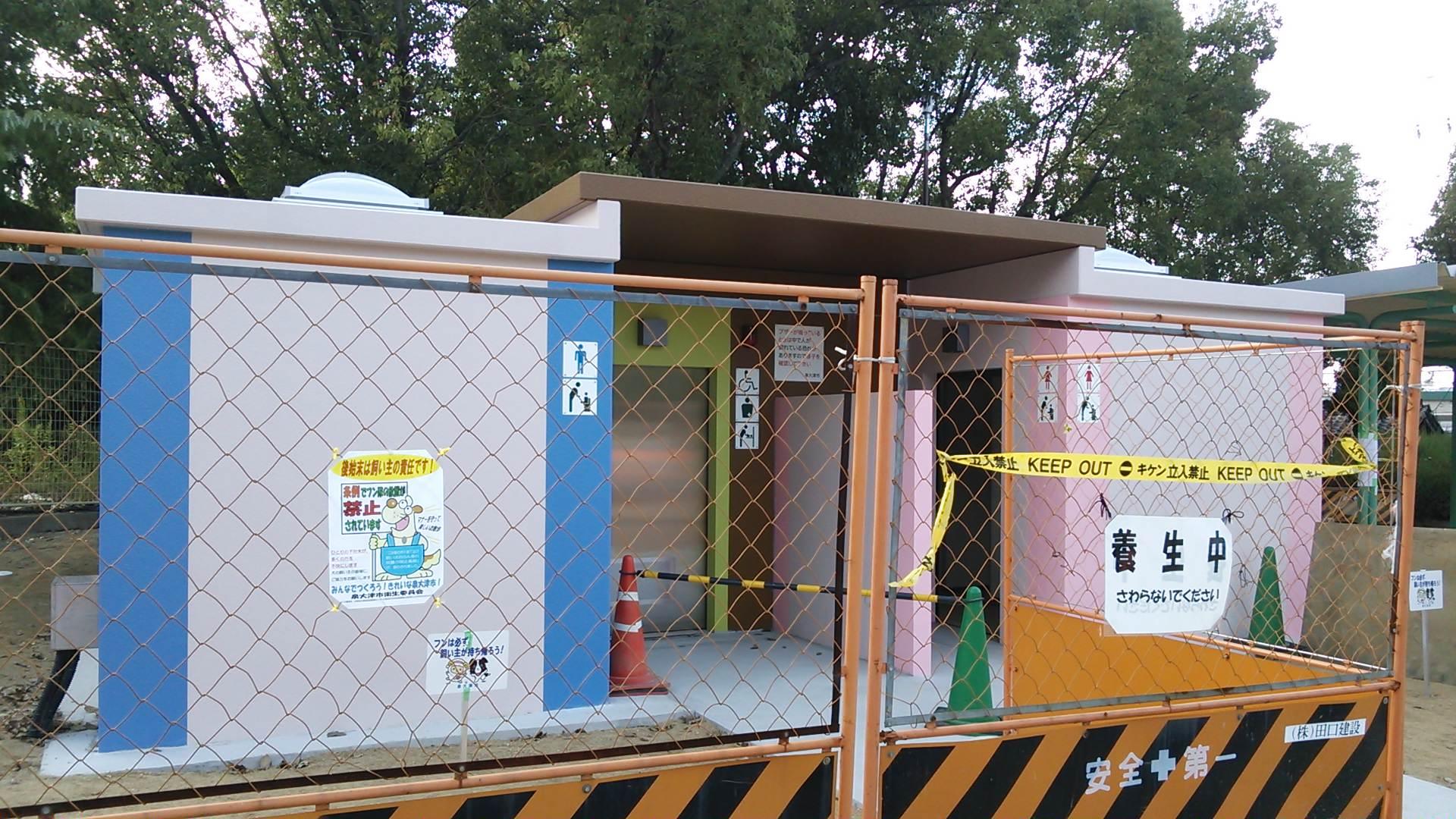 穴師公園への防犯カメラ設置式典へ、公園トイレもまもなく完成!