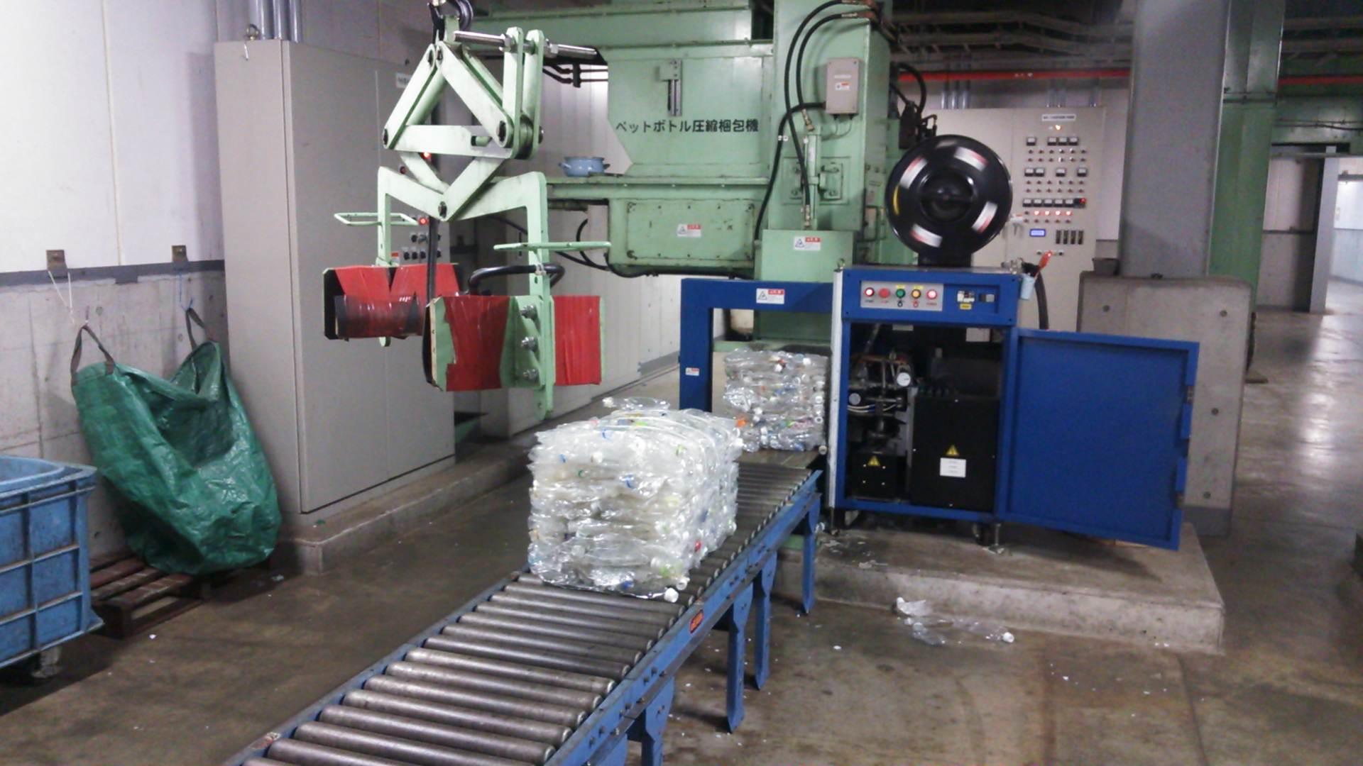 金沢市、小松市のリサイクルセンターを視察