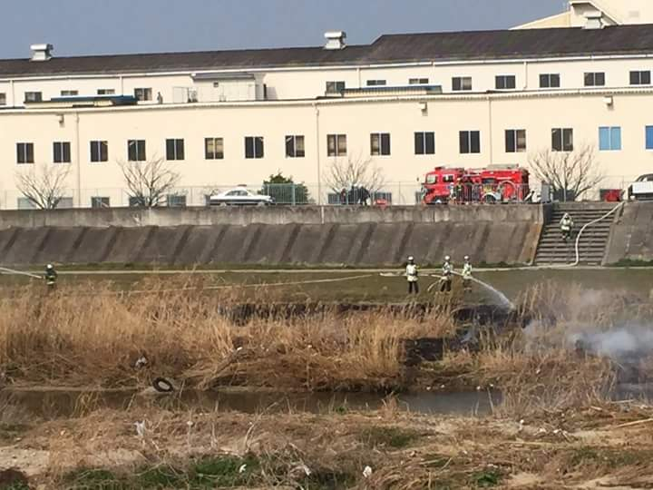 大津川河川時期で火事が…(*_*)