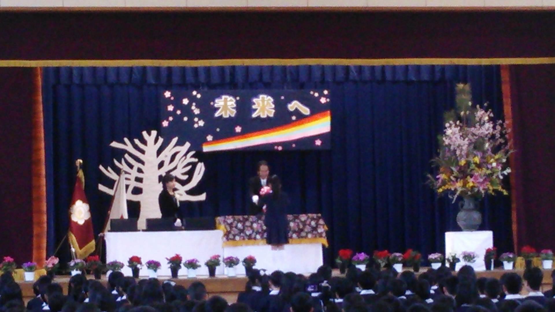 楠小学校の卒業式、おづぷらざフェスタへ♪