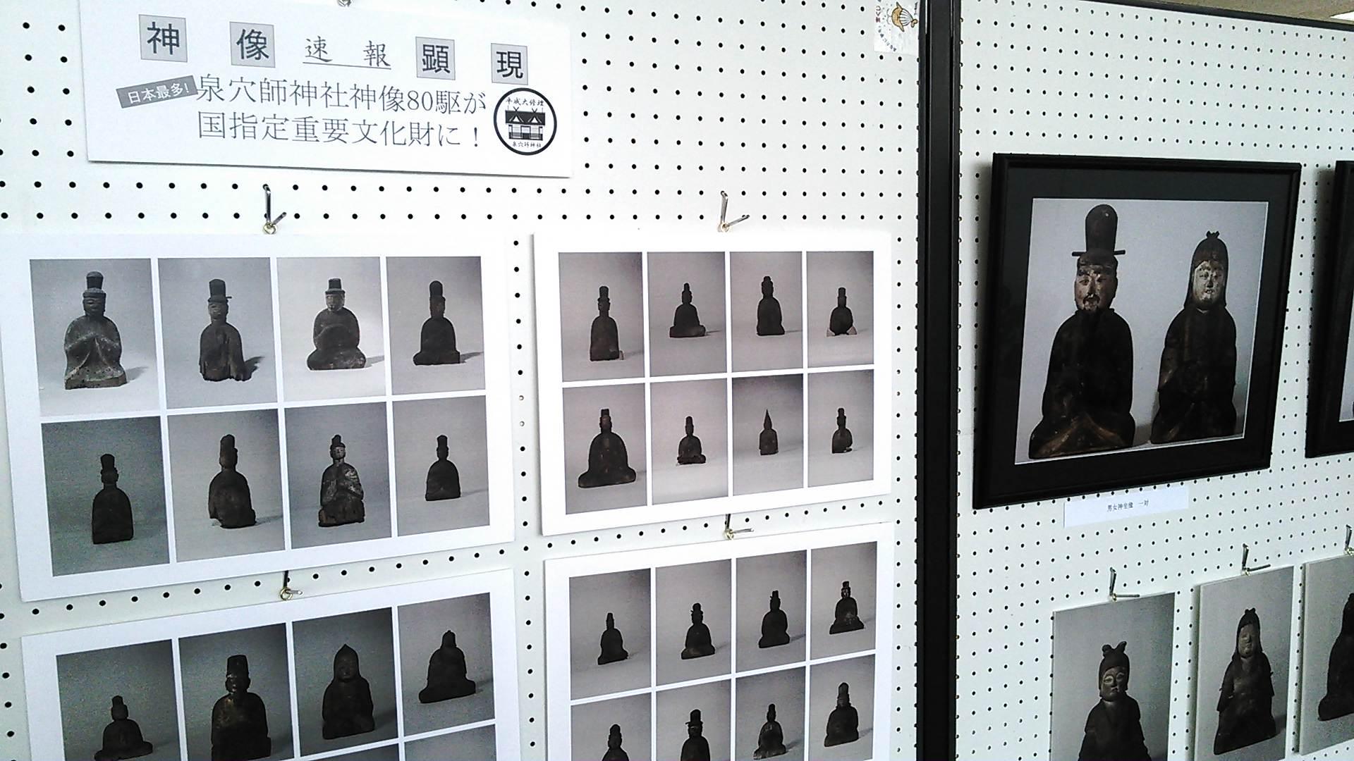 泉穴師神社がすごいんです♪