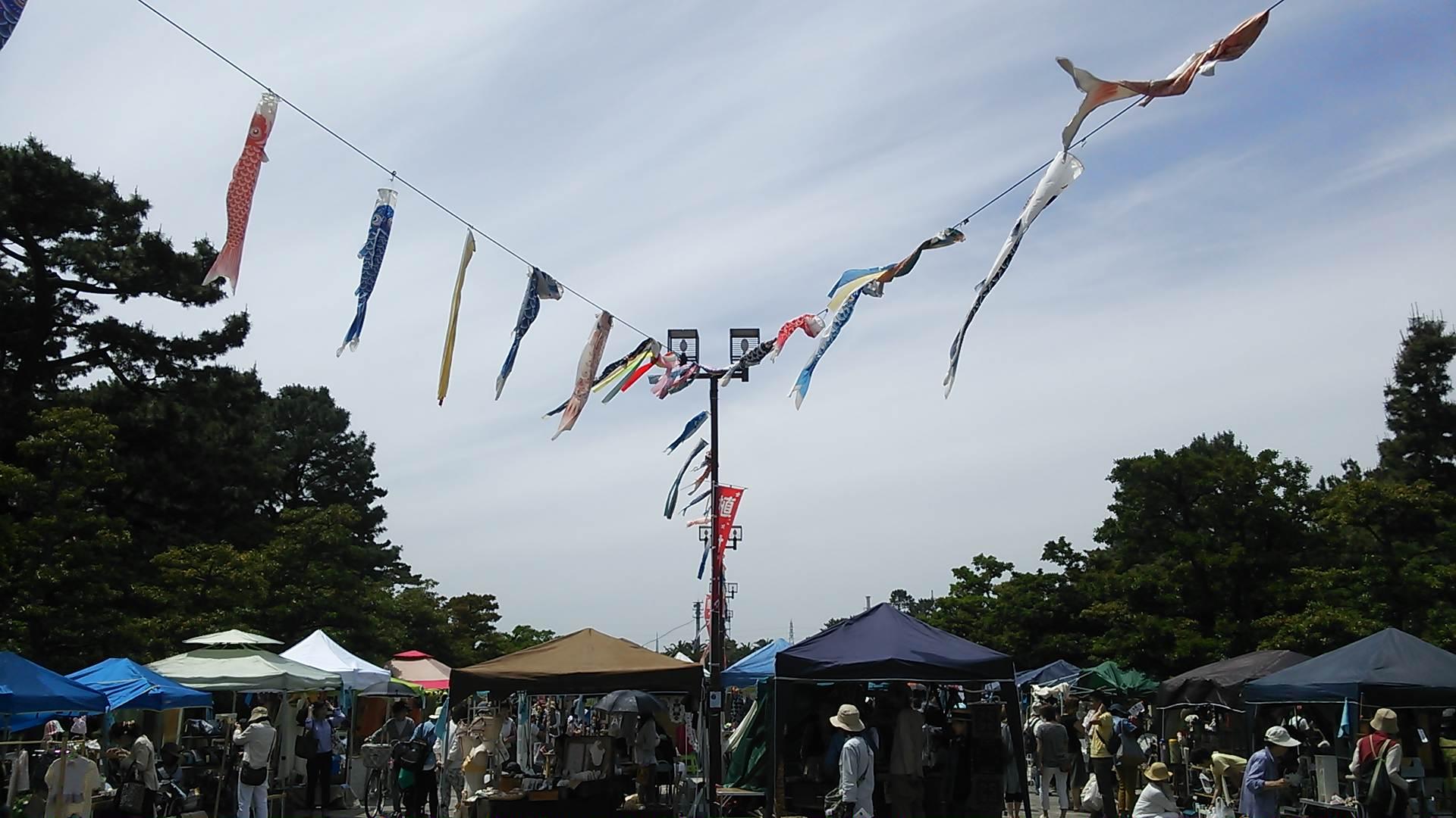 アースデイ浜寺公園