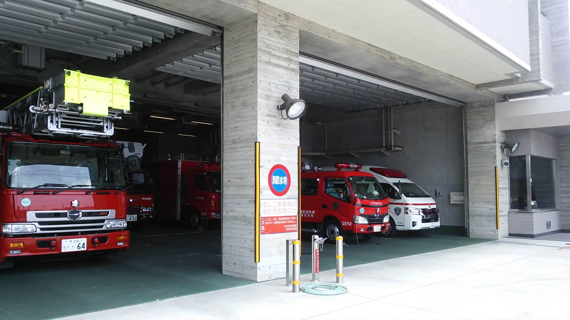 堺西消防署を視察