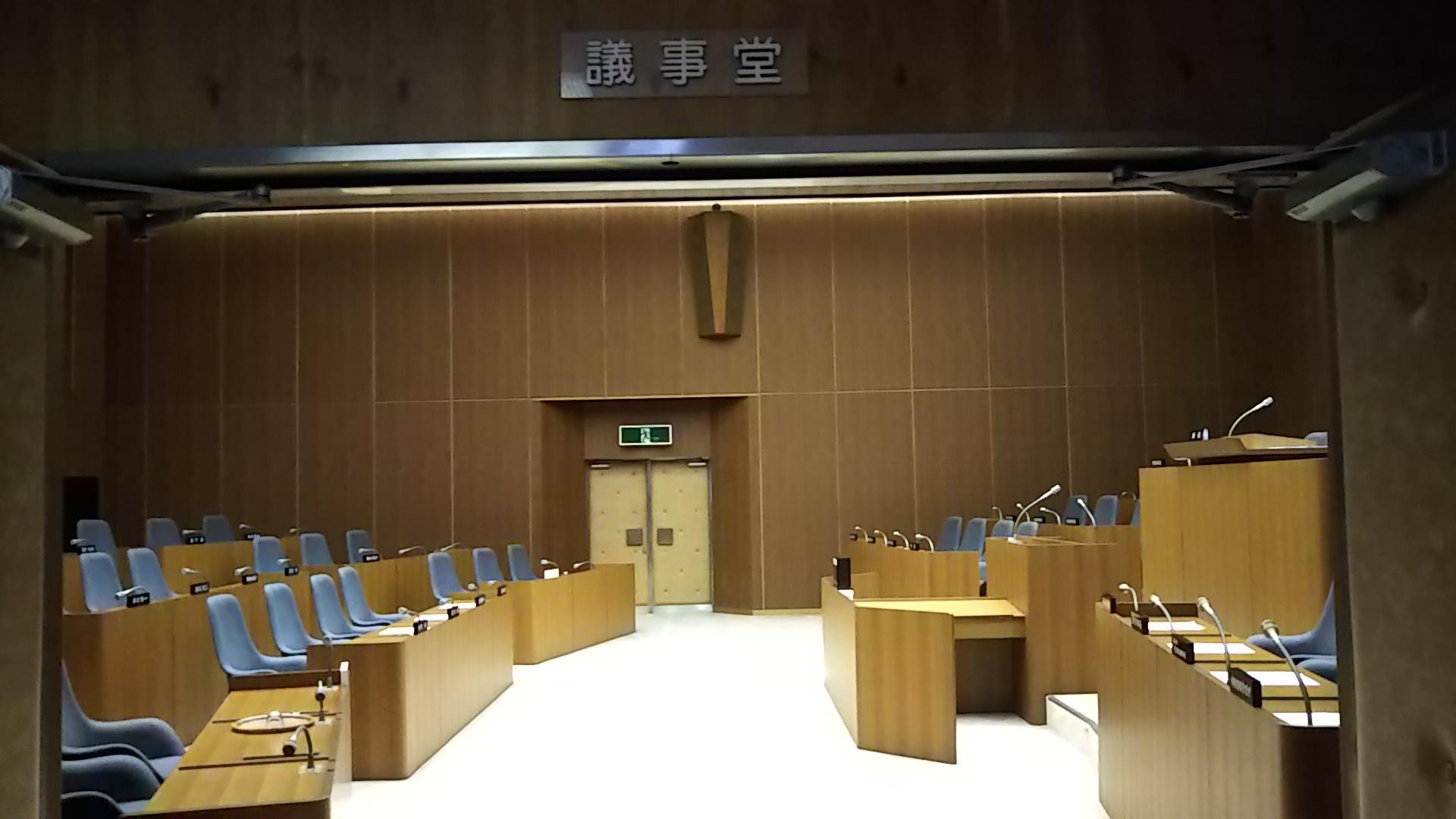 市議会開会