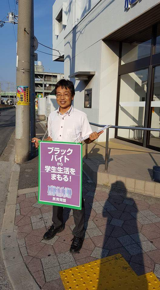 若者の声を聞こう…北助松駅宣伝に参加