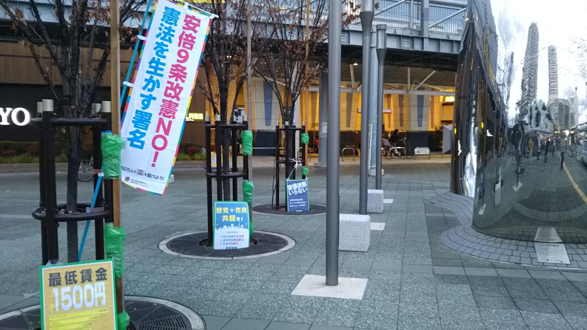 泉大津駅で青年宣伝