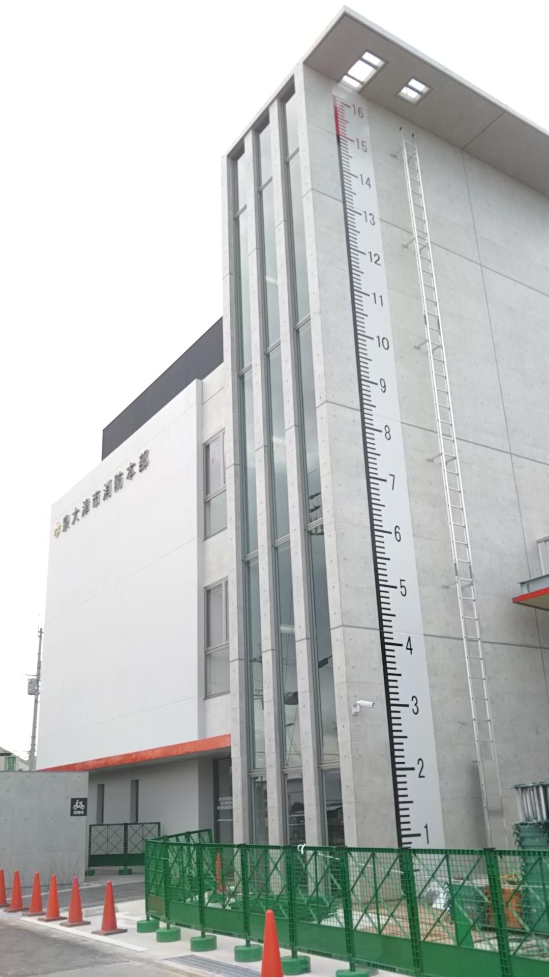 新しい泉大津消防署を視察