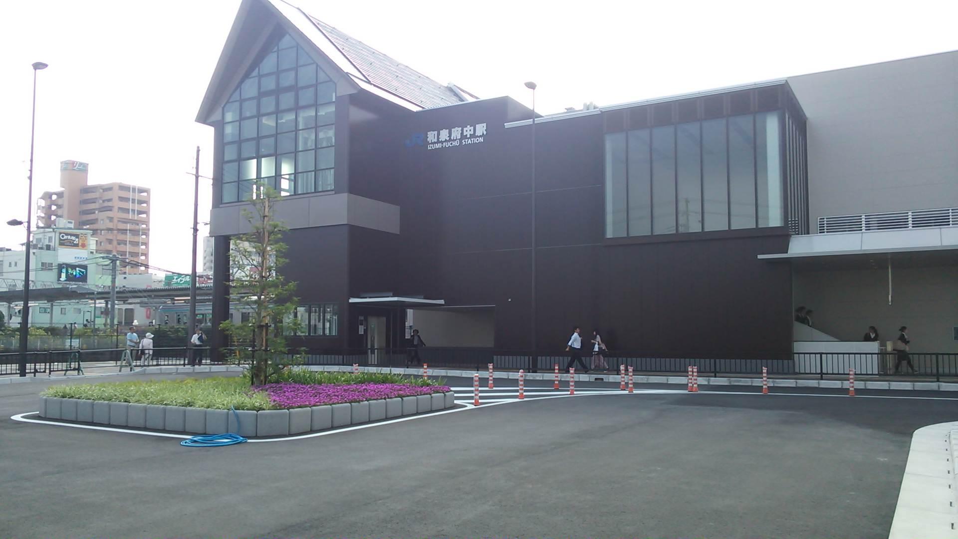 和泉府中駅の西口で宣伝行動!ブラックバイトにレッドカード: 泉大津市 ...